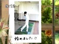 井上和香ちゃん はなまるカフェ 01