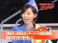 井上和香ちゃん マネージャー01