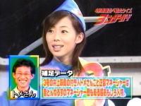 井上和香ちゃん マネージャー02