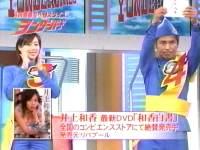 井上和香ちゃん マネージャー05