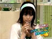 井上和香ちゃん はなまるカフェ 04