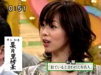 井上和香ちゃん 達筆王02