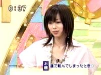 井上和香ちゃん いいわけ番長05