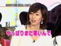 井上和香ちゃん 恋するハニカミ01