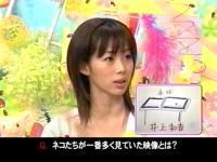 井上和香ちゃん 動物奇想天外 04