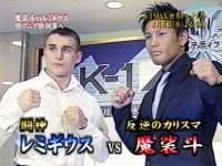 井上和香ちゃん WORLD MAX 直前SP 05