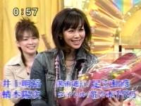 井上和香ちゃん いいとも卒業 04