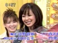 井上和香ちゃん いいとも卒業 05