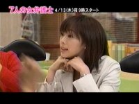 井上和香ちゃん 7人の女弁護士03