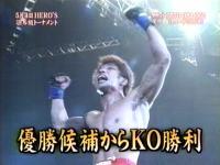 井上和香ちゃん HERO'S SP 03