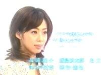 井上和香ちゃん HERO'S SP 05