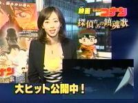 井上和香ちゃん 名探偵コナン03