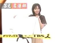 井上和香ちゃん 格闘王MC05