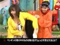 井上和香ちゃん 動物奇想天外03