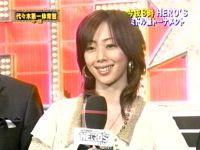 井上和香ちゃん HERO'S 直前SP 02
