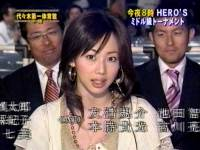 井上和香ちゃん HERO'S 直前SP 05