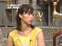 井上和香ちゃん あるある大事典03