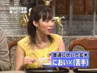 井上和香ちゃん あるある大事典04