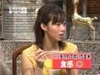 井上和香ちゃん あるある大事典05