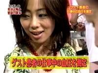 井上和香ちゃん 本当は怖い家庭の医学05