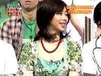 井上和香ちゃん 本当は怖い家庭の医学06