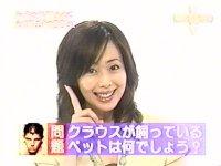 井上和香ちゃん 格闘王MC02