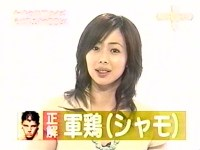 井上和香ちゃん 格闘王MC04