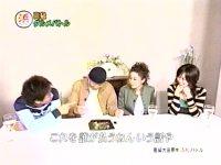 井上和香ちゃん 浜ちゃんと02