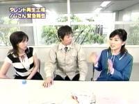 井上和香ちゃん タレント再生工場02