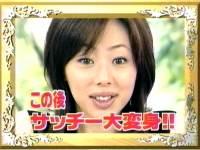 井上和香ちゃん タレント再生工場04