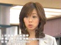井上和香ちゃん 7人の女弁護人05