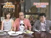 井上和香ちゃん 激ウマ列島01