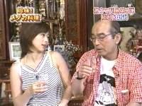 井上和香ちゃん 激ウマ列島04