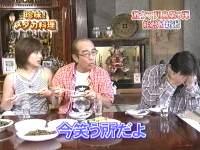 井上和香ちゃん 激ウマ列島05