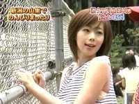 井上和香ちゃん 激ウマ列島03
