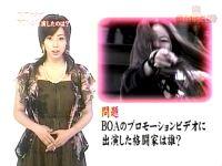 井上和香ちゃん 格闘王MC 02