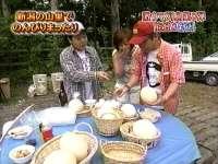 井上和香ちゃん 激ウマ列島 00