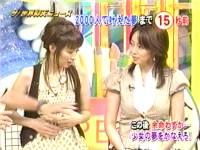 井上和香ちゃん 仰天ニュース 05