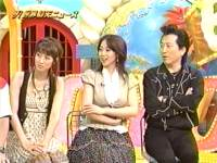 井上和香ちゃん 仰天ニュース 01