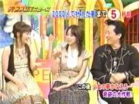 井上和香ちゃん 仰天ニュース 02