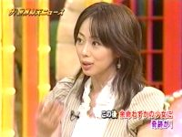 井上和香ちゃん 仰天ニュース 04