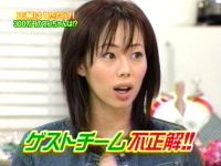 井上和香ちゃん 起きなさいよッ 05