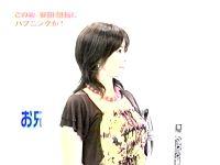 井上和香ちゃん ミラクルシェイプ 04