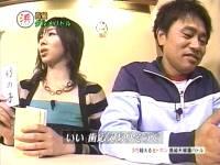 井上和香ちゃん 浜ちゃんと 04