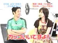 井上和香ちゃん ミラクルシェイプ 05