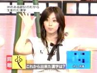 井上和香ちゃん ジャポニカロゴス 03