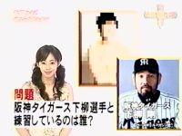 井上和香ちゃん 格闘王MC 01