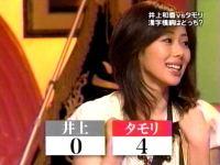 井上和香ちゃん ジャポニカロゴス 05