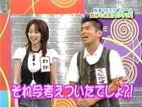 井上和香ちゃん ぷっすま 06