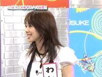 井上和香ちゃん イグアナ 05